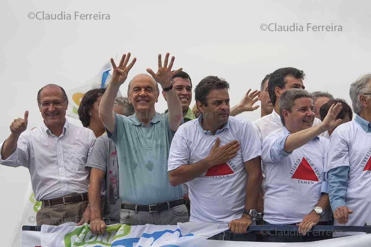 PRESIDENTIAL  CAMPAIGN, WALK IN SUPPORT OF JOSÉ SERRA