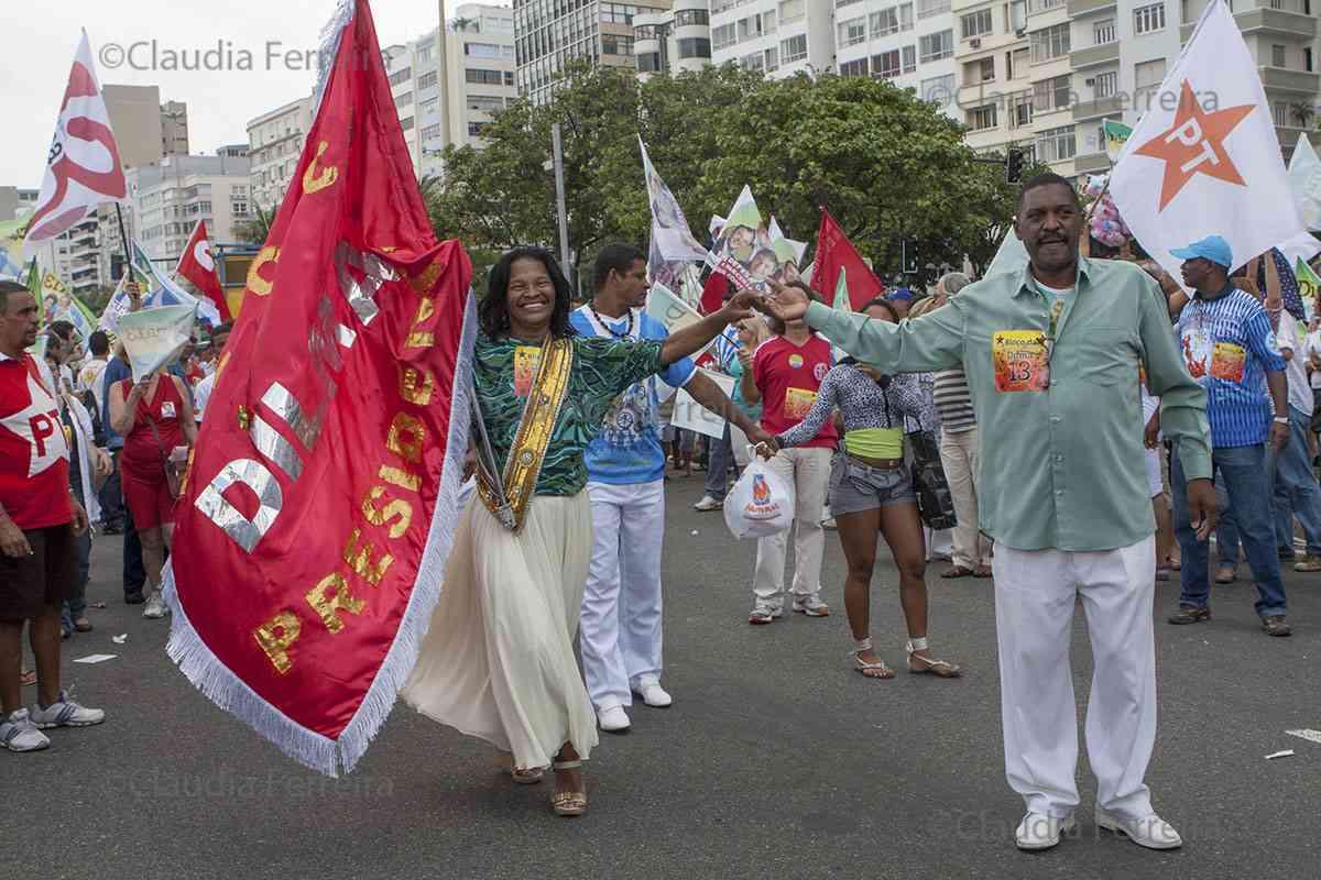 CAMPANHA PRESIDENCIAL, BLOCO DA DILMA